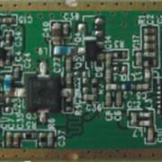RFM23BP